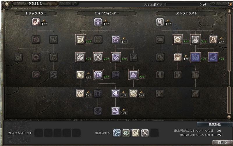 wo_20130314_3.jpg