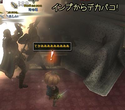 wo_20130316_6.jpg