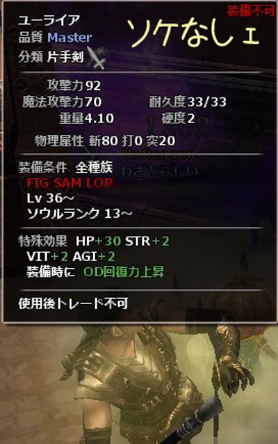 wo_20130316_7.jpg
