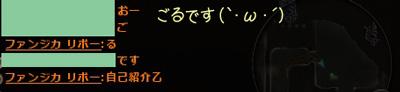 wo_20130321_1.jpg
