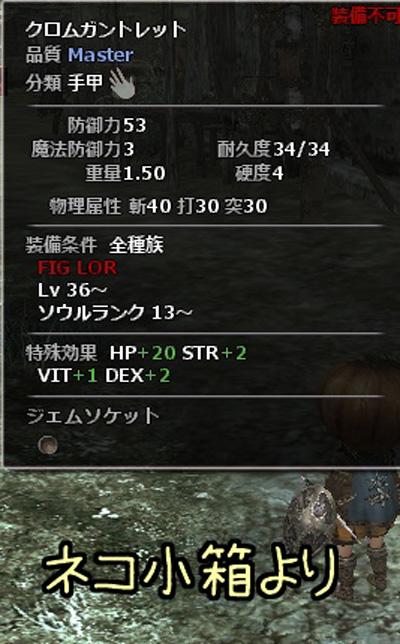 wo_20130324_1.jpg
