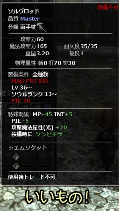 wo_20130324_2.jpg