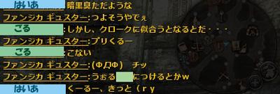 wo_20130325_3.jpg