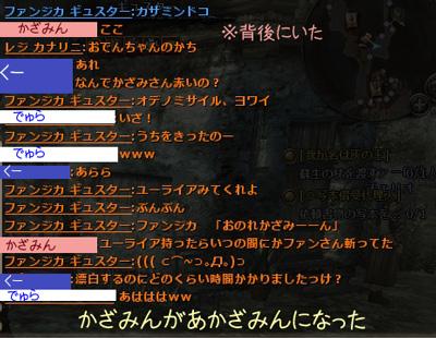 wo_20130325_5.jpg