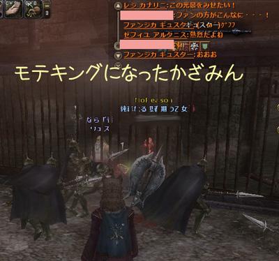 wo_20130325_6.jpg
