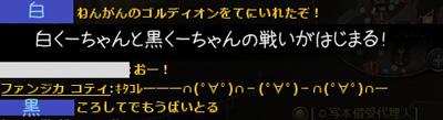 wo_20130328_1.jpg