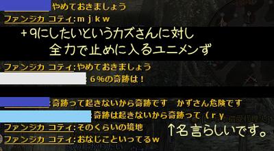 wo_20130328_3.jpg