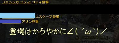 wo_20130330_2.jpg