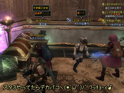 wo_20130330_3.jpg