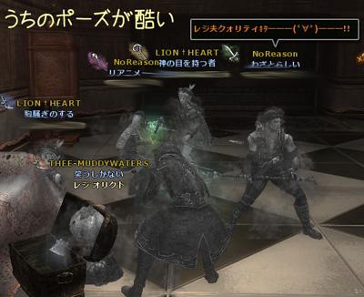 wo_20130330_4.jpg