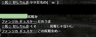 wo_20130330_5.jpg