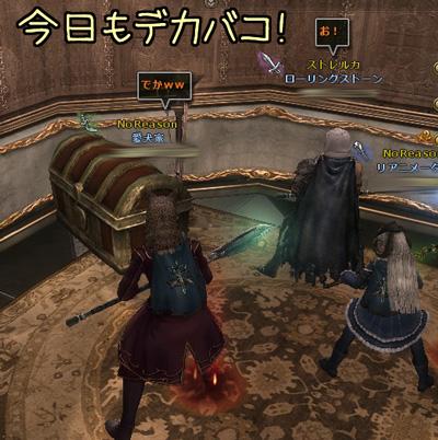 wo_20130330_7.jpg