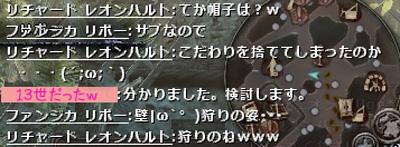 wo_20130403-13.jpg