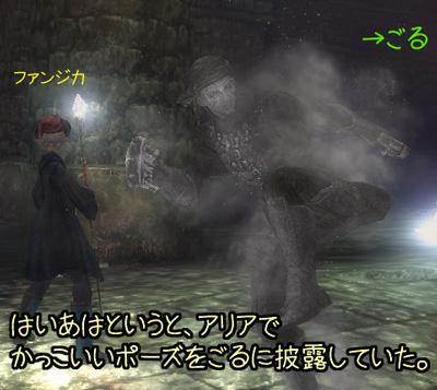 wo_20130403-2.jpg