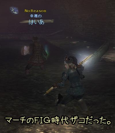 wo_20130403-4.jpg