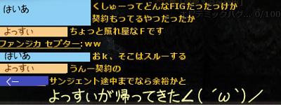 wo_20130405_4.jpg