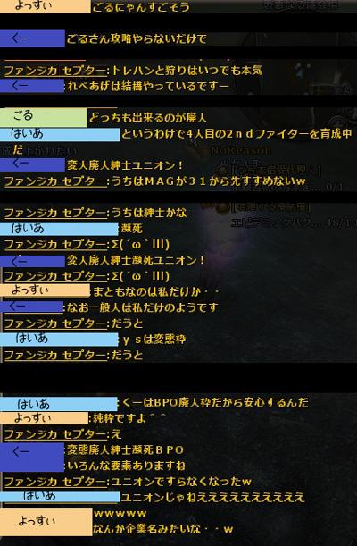 wo_20130405_5.jpg