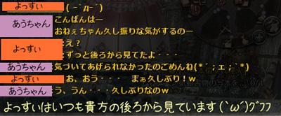 wo_20130407_1.jpg