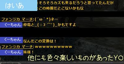 wo_20130407_22.jpg