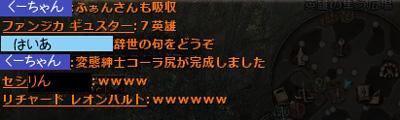 wo_20130407_3.jpg