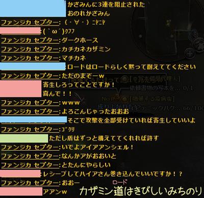 wo_20130407_5.jpg
