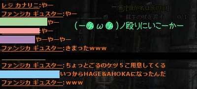 wo_20130407_6.jpg