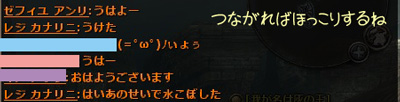 wo_20130407_7.jpg