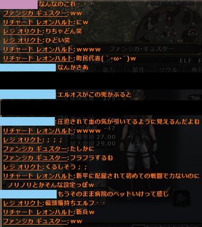 wo_20130414_3.jpg