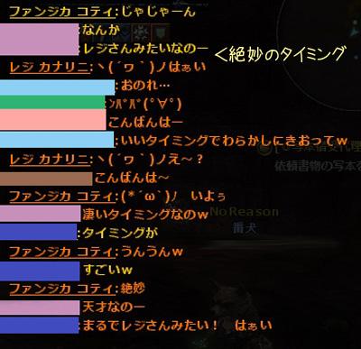wo_20130414_6.jpg