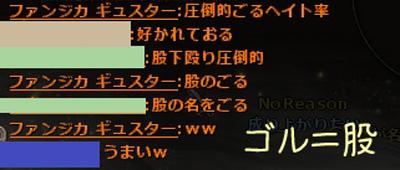 wo_20130414_7.jpg
