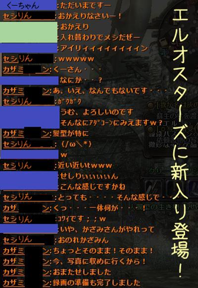 wo_20130414_8.jpg