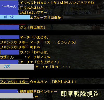 wo_20130417_2.jpg