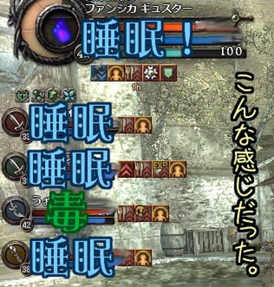wo_20130418_10.jpg
