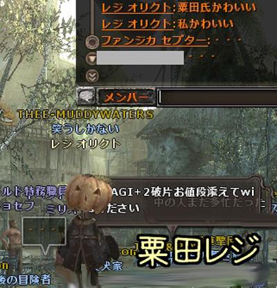 wo_20130418_2.jpg