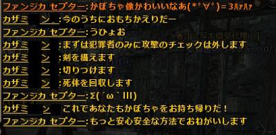 wo_20130418_4.jpg