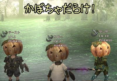 wo_20130418_5.jpg