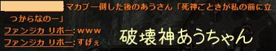 wo_20130418_7.jpg
