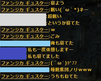 wo_20130418_8.jpg