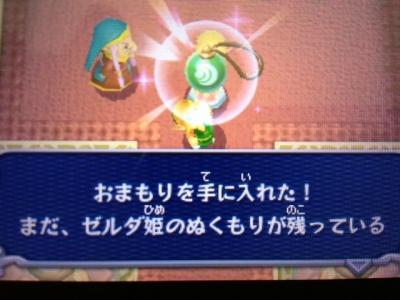 ゼルダの伝説神トラ2 (2)