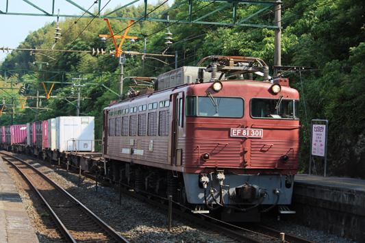 120527田原坂4093レ (12)のコピー