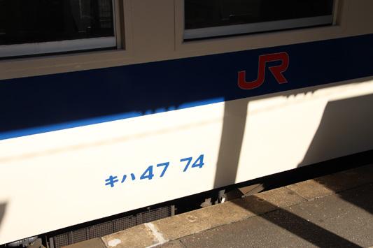 120815宇美 (142)のコピー