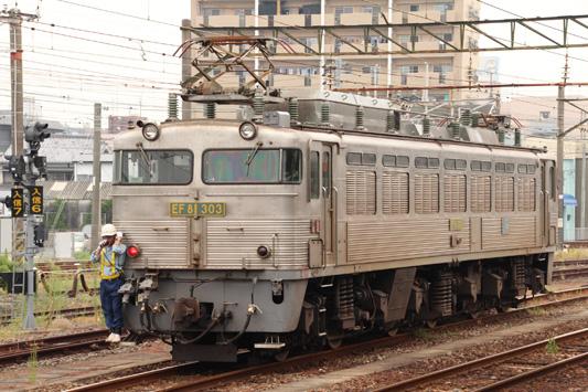 120922大牟田 (91)のコピー
