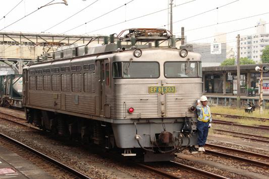 120922大牟田 (88)のコピー