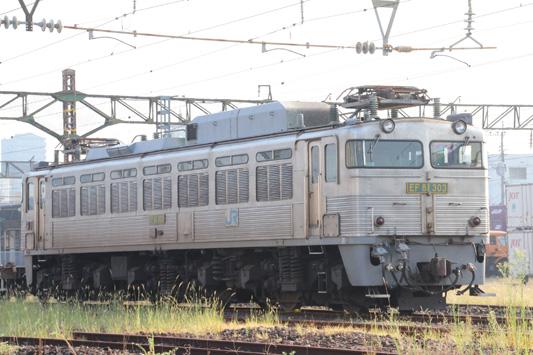 120923大牟田銀303 (12)のコピー