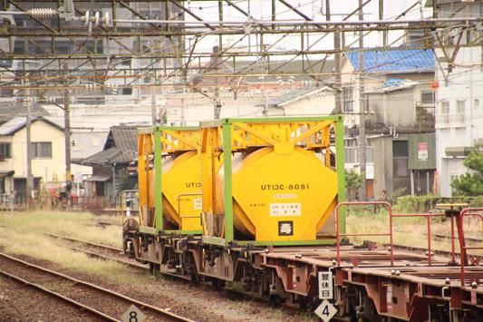 120930大牟田駅 (56)のコピー
