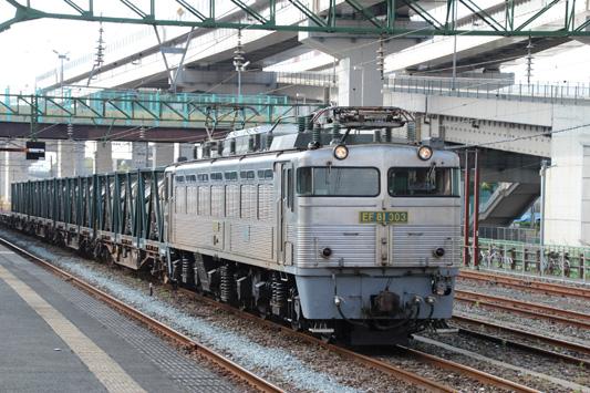 121007黒崎 (173)のコピー