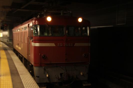 121007博多 (254)のコピー