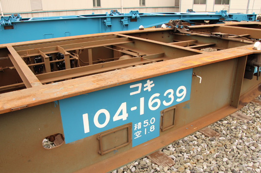 121014 (54)のコピー