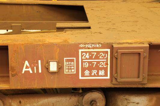 121028広島車両所 (77)のコピー