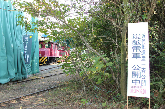 121103保存炭鉱電車 (152)のコピー